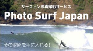 Photo Surf Japan